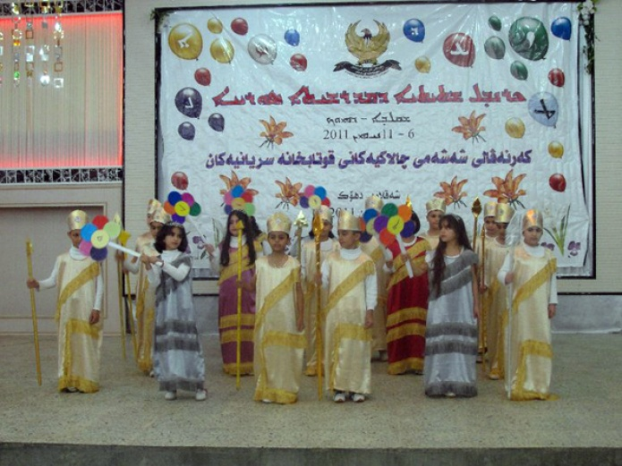 Iraq-Dohuk-School-Carnival-05