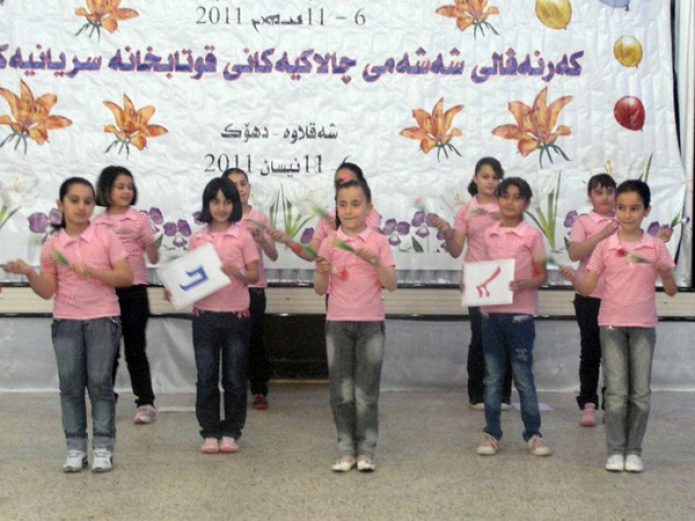 Iraq-Dohuk-School-Carnival-14
