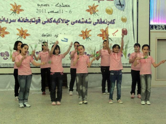 Iraq-Dohuk-School-Carnival-07