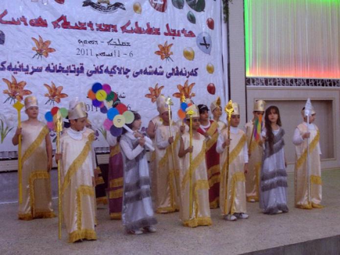Iraq-Dohuk-School-Carnival-12